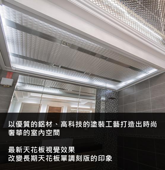 万博manbetx官网產品介紹